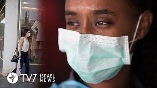 Israel ranks first for 'general public safety' amid COVID19 - TV7 Israel News 02.04.20