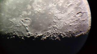 Moon Online Telescop 336X + Chat. C8 6mm Луна Онлайн