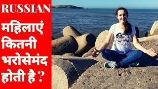 How friendly Russian Women are || Russian Hospitality || Indian In Russia